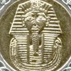 Ancient Coins Escape