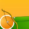 Flecha Ballon