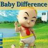 Diferencia de bebé