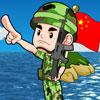 Pertenecer a China