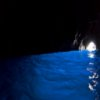 Gruta Azul Cueva rompecabezas