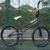 BMX Bike Jigsaw