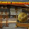 Las diferencias chinos (Encuentra las diferencias Juego)