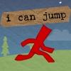puedo saltar