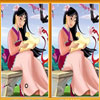 Mulan Spot the Difference