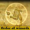 Orden de los magos