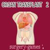 Trasplante de Órganos 2