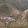 Rice Terrace deslizante