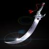 Espada de plata 5 diferencias