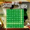 Fútbol Sopa de letras