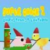 Polluelo estupendo 2 – Christmas Edition