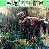 Los objetos Bosque Dinosaurios Ocultos