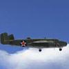 El ala del bombardero 1.5