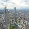 Tokio Jigsaw