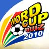 Word Cup Quiz 2010