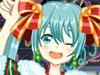 Vocaloid Navidad